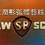 Hiyaa Martial Art Podcast Episode 45 Bey Logan HK Action Cinema Shaw Brothers Shaw Scope